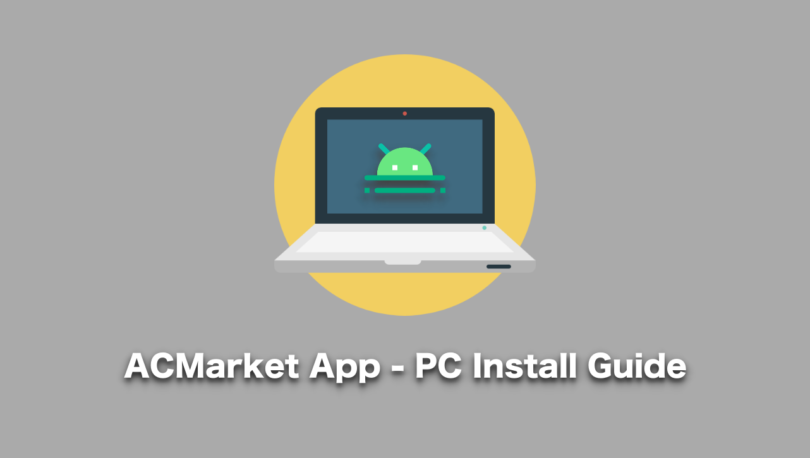 How to install ACMarket on PC